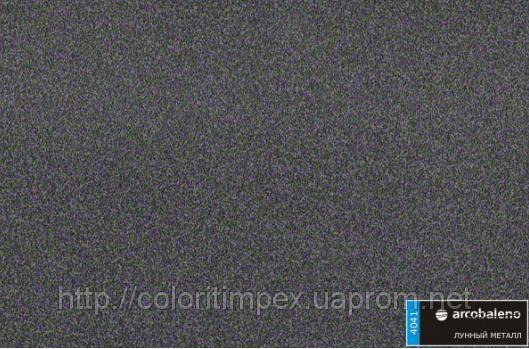 """Декоративный пластик """"Arcobaleno"""", Лунный метал(арт 4041)"""
