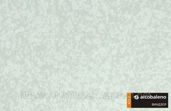 "Декоративный пластик ""Arcobaleno"", Виндзор(арт 4012)"