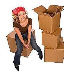 Загрузка и доставка строительных материалов