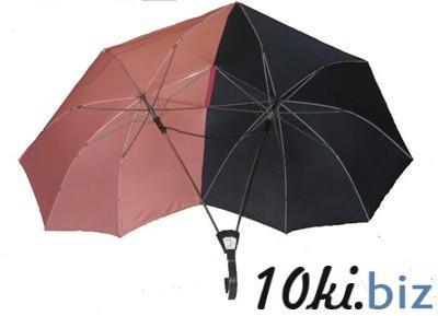"""Зонт """"Для двоих"""""""