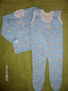 Фото Одежда для новорожденных Комплект