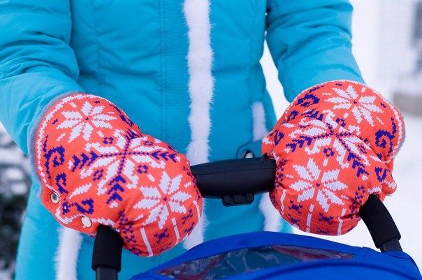 Муфты для санок и колясок