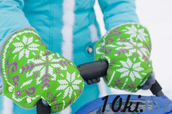 Муфты для санок и колясок - Муфты для рук на коляску, санки в Казани