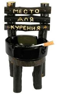 Фото Пепельницы Пепельница место для курения