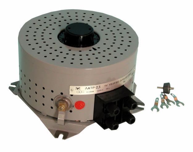 ЛАТР, латер, автотрансформатор ЛАТР, трансформатор ЛАТР, лабораторный автотрансформатор.