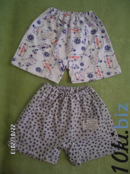 Трусы для мальчиков Детская одежда для мальчиков в России