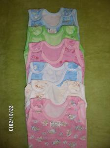 Фото Одежда для новорожденных Ползунки высокие на кнопках