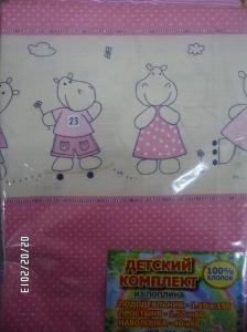 Фото Сопутствующие товары Комплект постельного белья детский