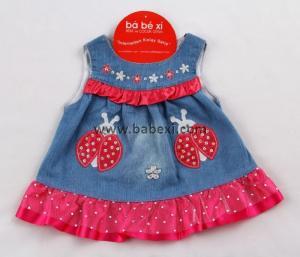 Фото BABEXI, Одежда для девочек, Сарафаны, платья, юбки Сарафан для девочек 6,9,12 месяцев. Код 56772.