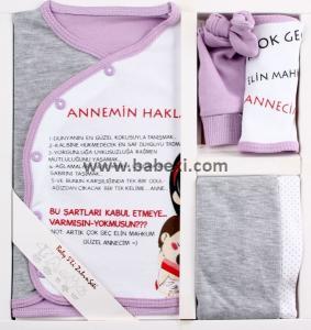 Фото BABEXI, Одежда для новорожденных Подарочный набор из 5 предметов. Код 61034.