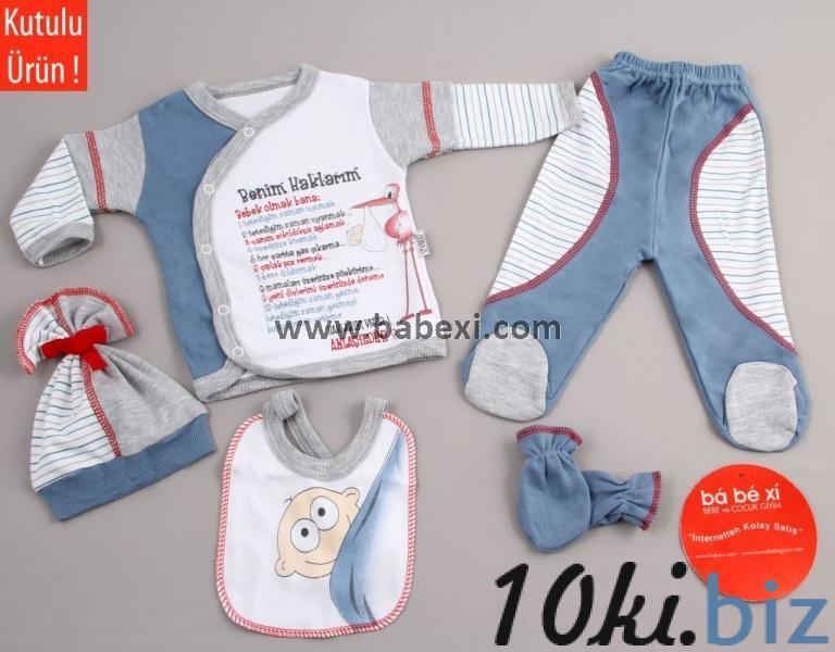 Подарочный набор из 5 предметов. Код 61034. Костюмы и наборы для новорожденных в Запорожье