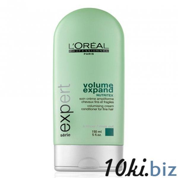 Кондиционер-объём для тонких волос - LOreal Professionnel Volume Expand Conditioner 150ml Кондиционеры для волос в Мелитополе