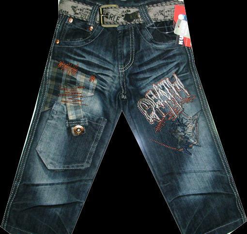 Брюки джинсовые для мальчиков  Deatm100-120см. Код #2061