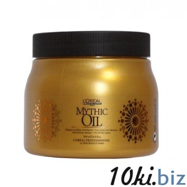 Маска для всех типов волос - LOreal Prodessional Mythic Oil Masque  500ml. Маски для волос в Запорожье