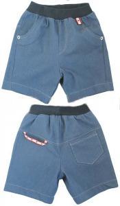 Фото ТМ Украины, Брюки, джинсы, капри, шорты Шорты для мальчика. Код ШО-Дж-36