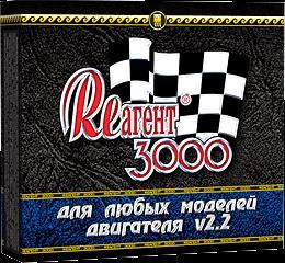 """ЗВК """"Реагент 3000"""" """"Драйв- плюс""""; 3Х50 мл"""