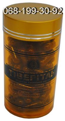Tibepitan - безопасное пониж. уровня сахара в крови.100 капс.Tibemed.Вся Украина
