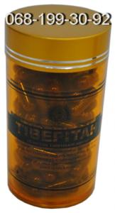 Фото  Tibepitan - безопасное пониж. уровня сахара в крови.100 капс.Tibemed.Вся Украина