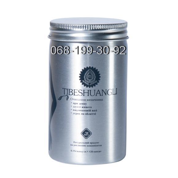 Очищение организма «Tibeshuangli» - трава красоты!(120 капс.)Тibemed