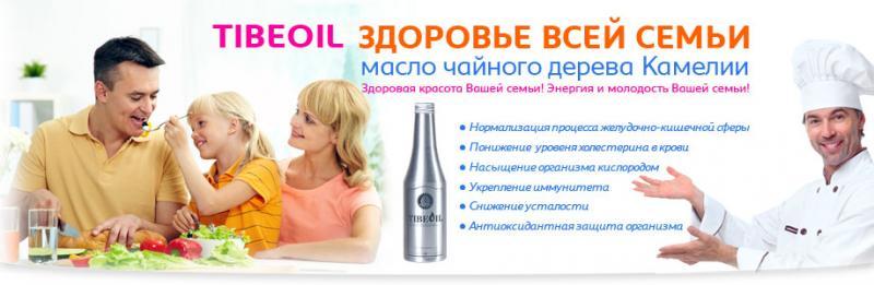 """Масло чайного дерева Камелии """"Tibeoil"""" 375ml.Tibemed.Вся Украина"""