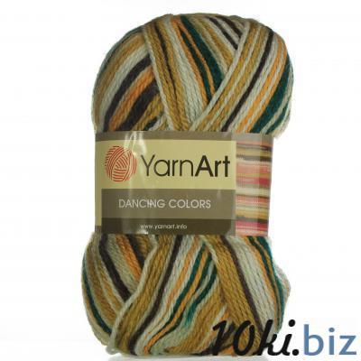 Dancing colors 921 купить в Симферополе - Акриловая пряжа