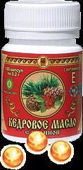 Фото ПРАВИЛЬНОЕ ПИТАНИЕ Масло кедровое с калиной (витамин Е) 100 капсул