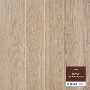 Фото Паркетная доска Tarkett (Сербия), Коллекция Танго Tarkett TARKETT TANGO (1-полосники) Дуб Жемчужный Брашированный
