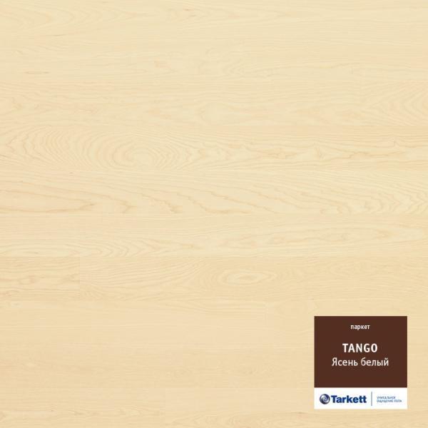 TARKETT TANGO (1-полосники) Ясень Белый