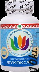 Фукоксан, капсулы , 60 шт. ( сахарный диабет , ожирение ) Натуральные препараты в Самаре