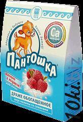 """Драже """"Пантошка - Са"""" для активно растущих детей . Пищевые добавки в Самаре"""
