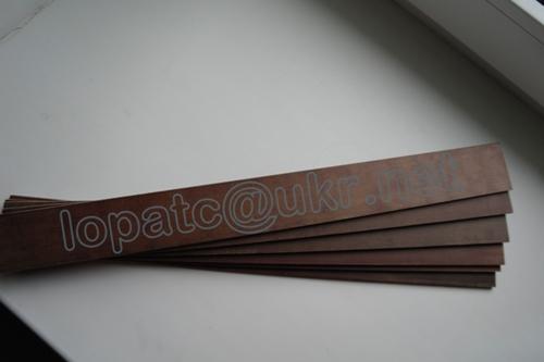 Лопатка вакуумного насоса MEC 8000 (цистерны JOSKIN)