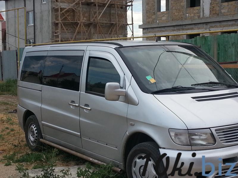 Перевозка людей по Крыму.  Пассажирские перевозки на Электронном рынке Украины