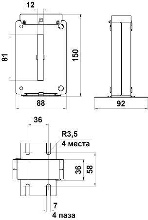 Шинные трансформаторы тока с окном под шину 81х12 (мм).
