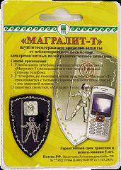 "Накладка антиэлектромагнитная ""Магралит - Т"""