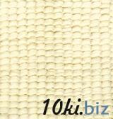 Baby Set Marifetli 001 купить в Симферополе - 100 Полиэстер