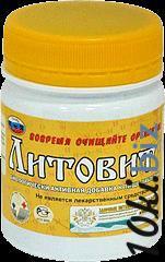 Литовит базовый (порошок) 150гр Пищевые добавки в Самаре