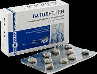 Вазолептин, таблетки