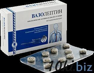 Вазолептин, таблетки  Натуральные препараты в Самаре