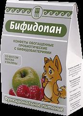"""Конфеты обогащённые пробиотические """"Бифидопан"""""""