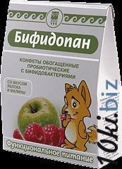 """Конфеты обогащённые пробиотические """"Бифидопан"""" Витамины, витаминные комплексы в Самаре"""