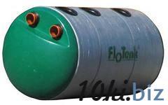 Септик Водо-, газо-, теплообеспечение купить на рынке Апраксин Двор
