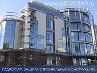 Фото  Обслуживание фасадов зданий и сооружений