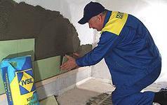 Фото  Комплексная система уборки зданий, помещений и территорий