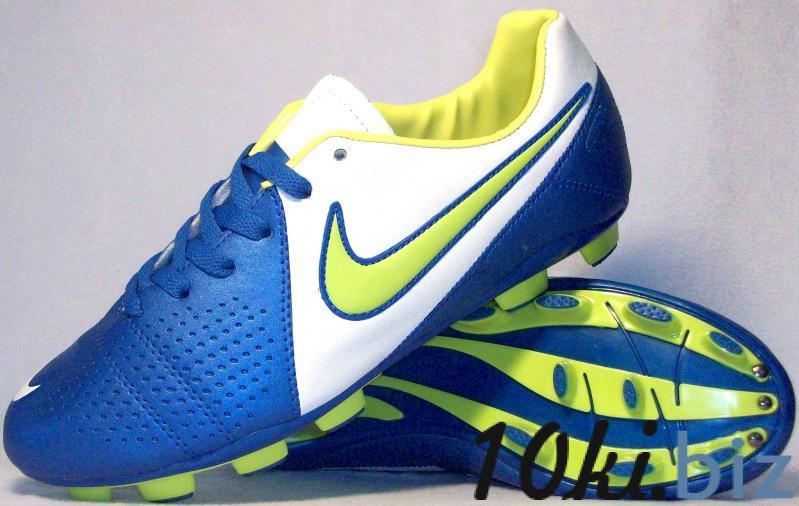 Бутсы Nike Libretto голубо-белые   купить в Житомире - Спортивные товары