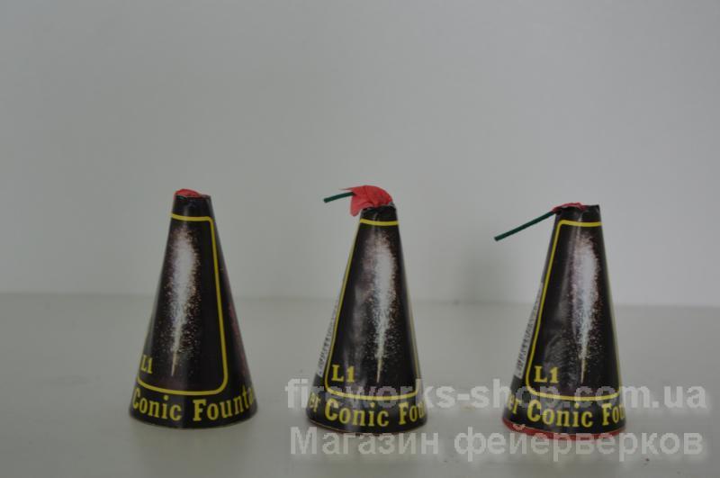Фото Пиротехнические фонтаны бытовые Фонтан Silver conic fountain 1.5m 10sec (40/10)