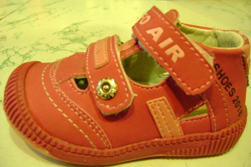 Детские Открытые туфли UFO девочка малиновые 24