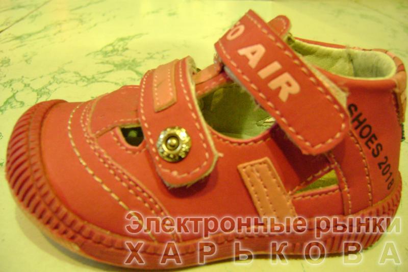 Детские Открытые туфли UFO девочка малиновые 24 - Туфли для девочек на рынке Барабашова