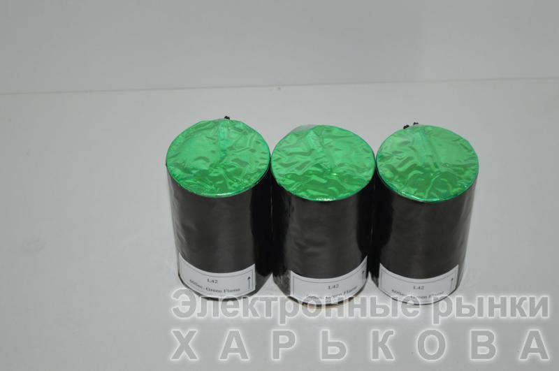 Файер Огонь зеленый 0,5 метр 60 секунд - Цветные дымовые шашки на рынке Барабашова