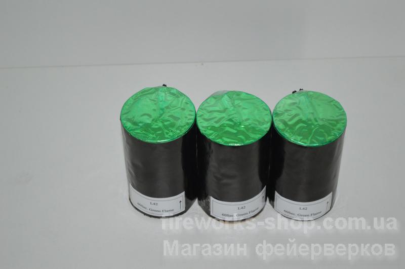 Фото Сигнальные огни (файера) Файер Огонь зеленый 0,5 метр 60 секунд