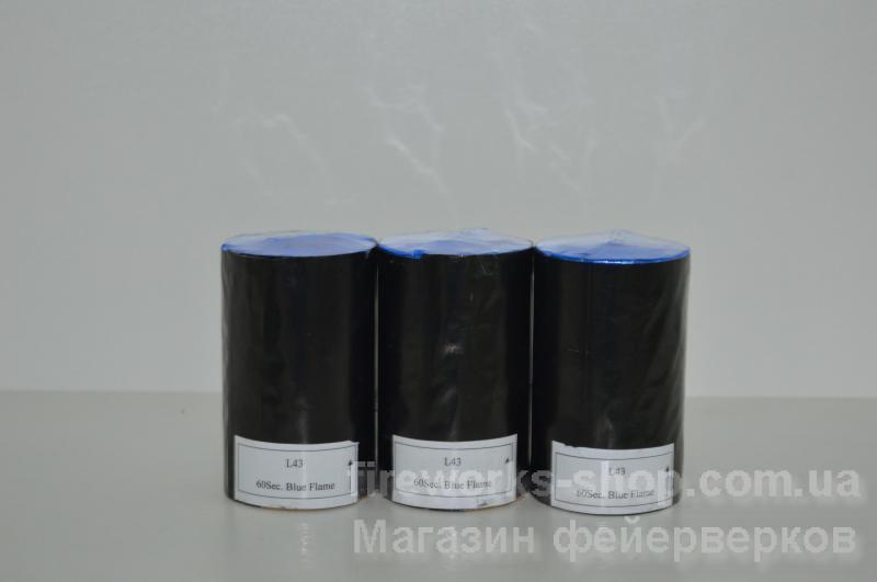 Фото Сигнальные огни (файера) Файер Огонь синий 0,5 метр 60 секунд